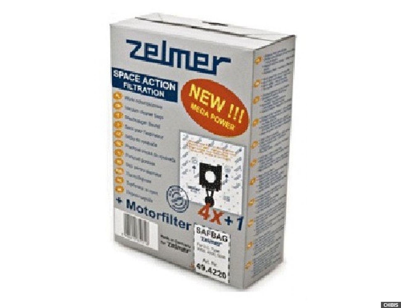 Мешок для сбора пыли Zelmer A494220.00
