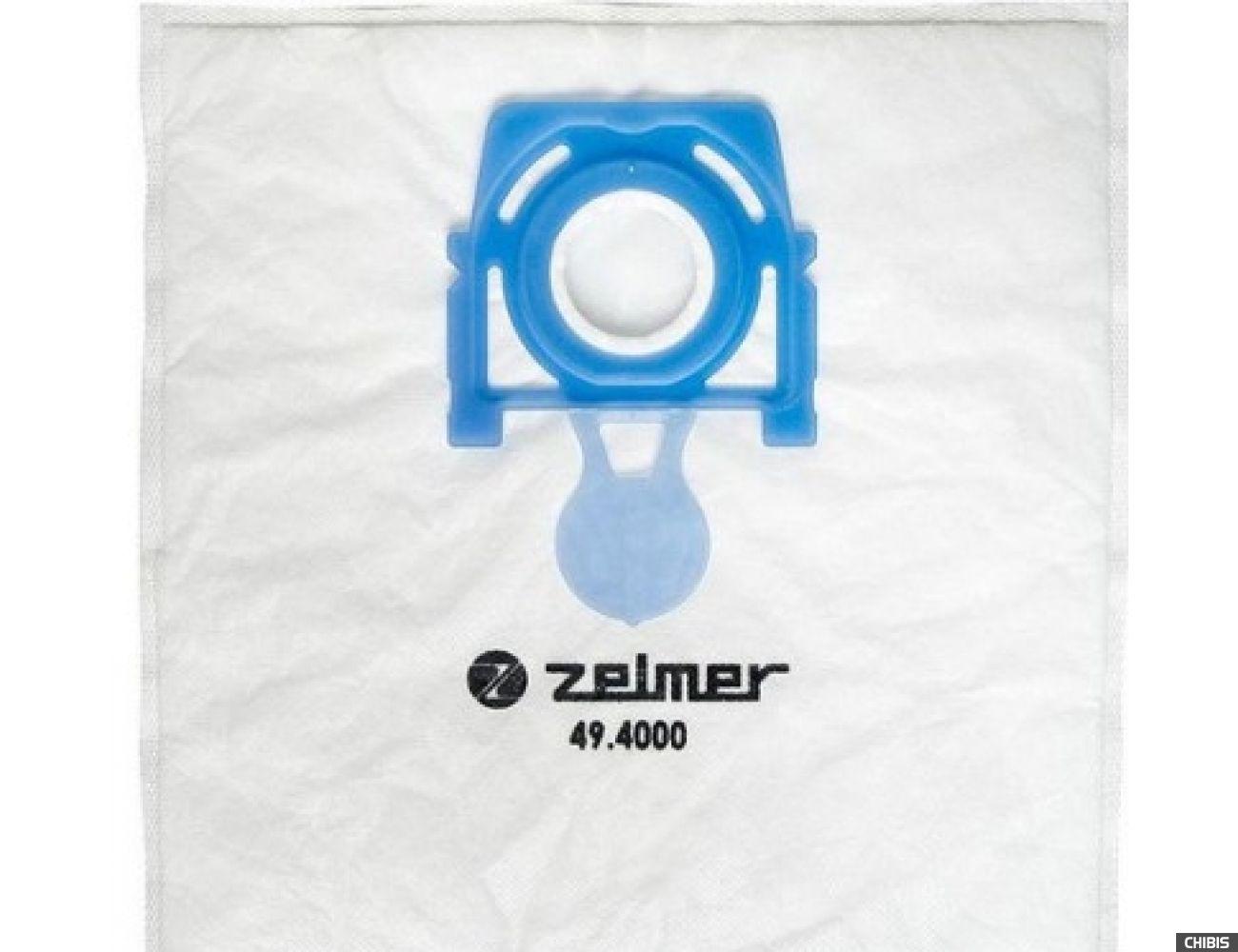 Мешок для сбора пыли Zelmer A494020.00
