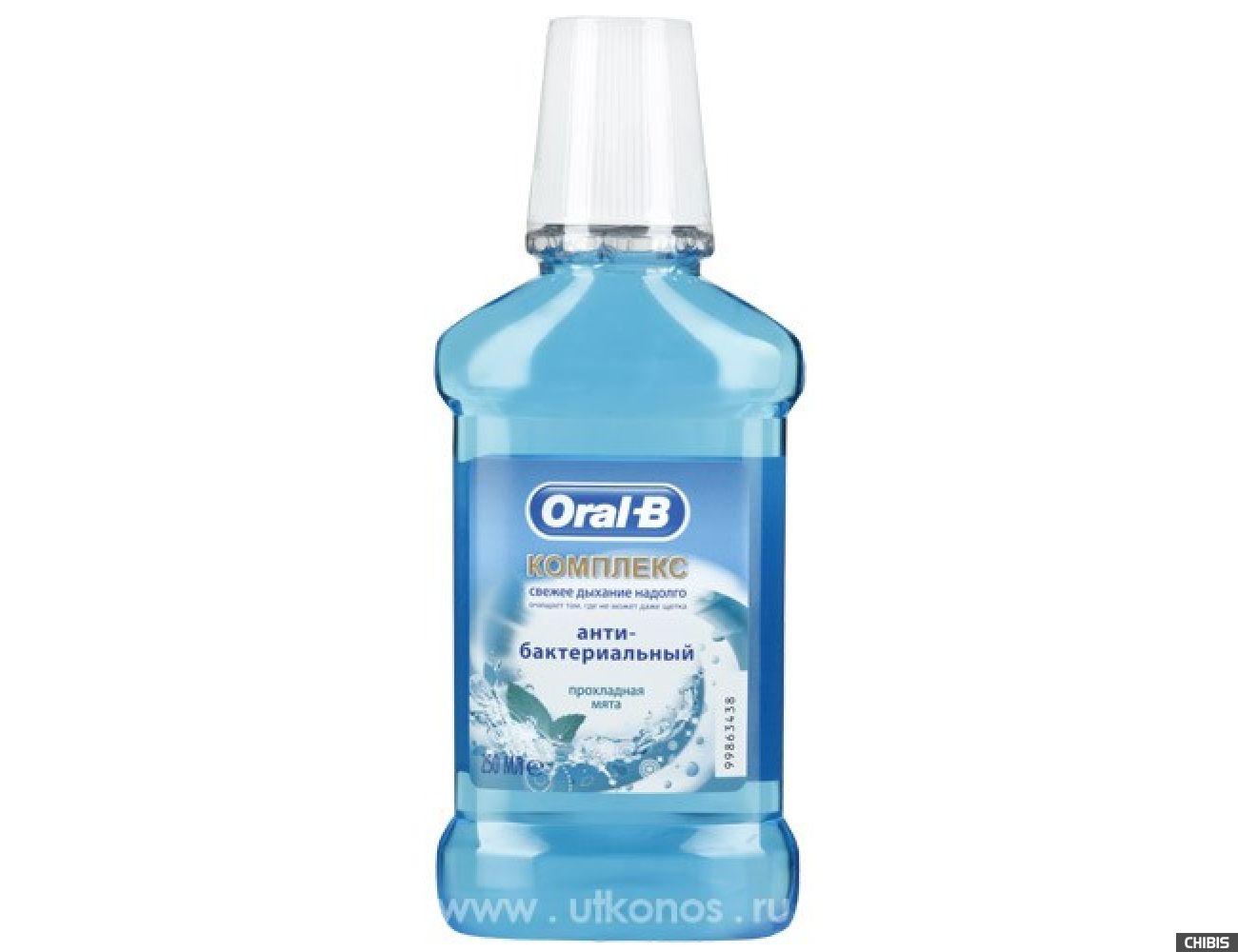 Ополаскиватель Oral-B Complete Antibacterial (250 мл.) 5410076415236
