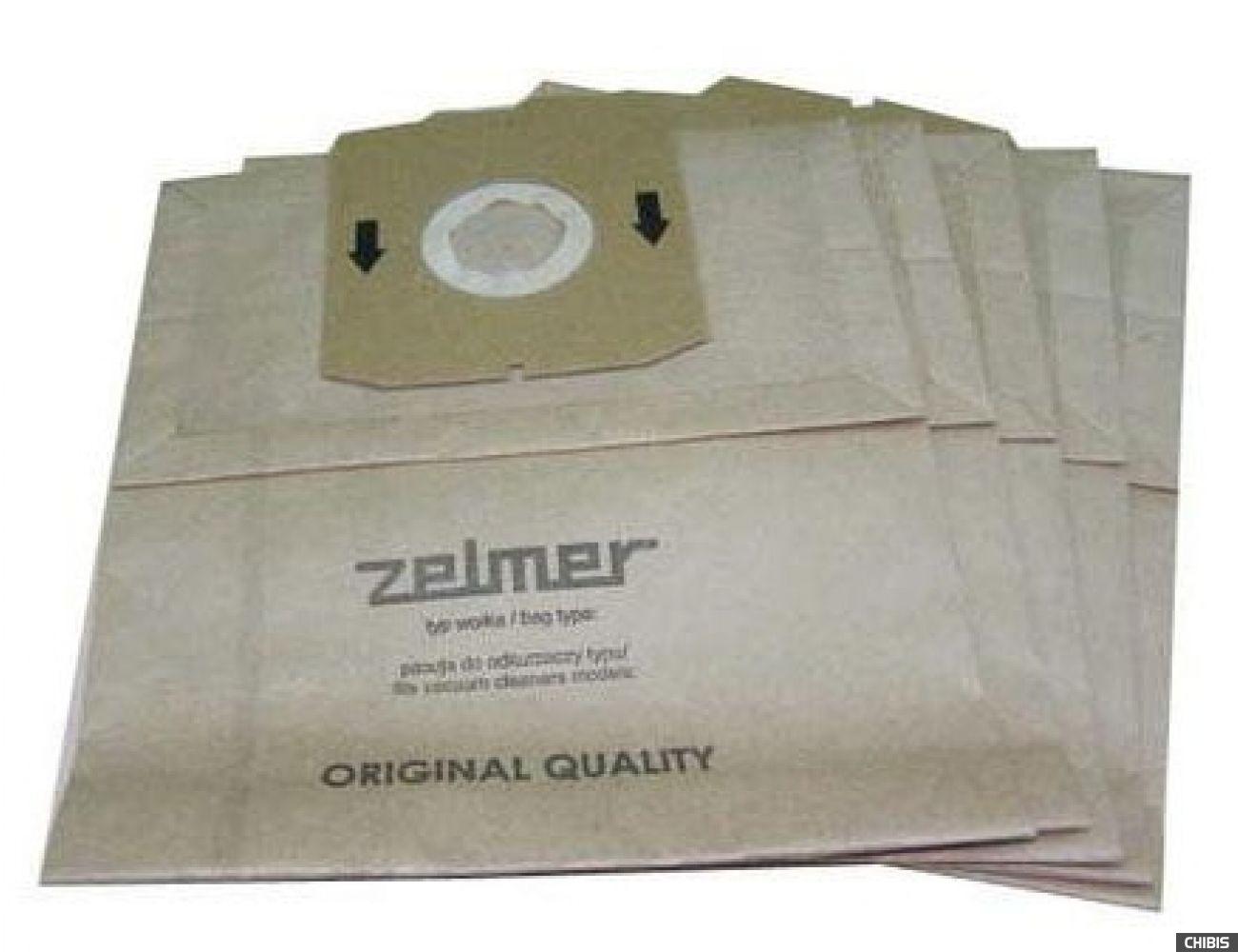 Мешок для сбора пыли Zelmer A30000050.00