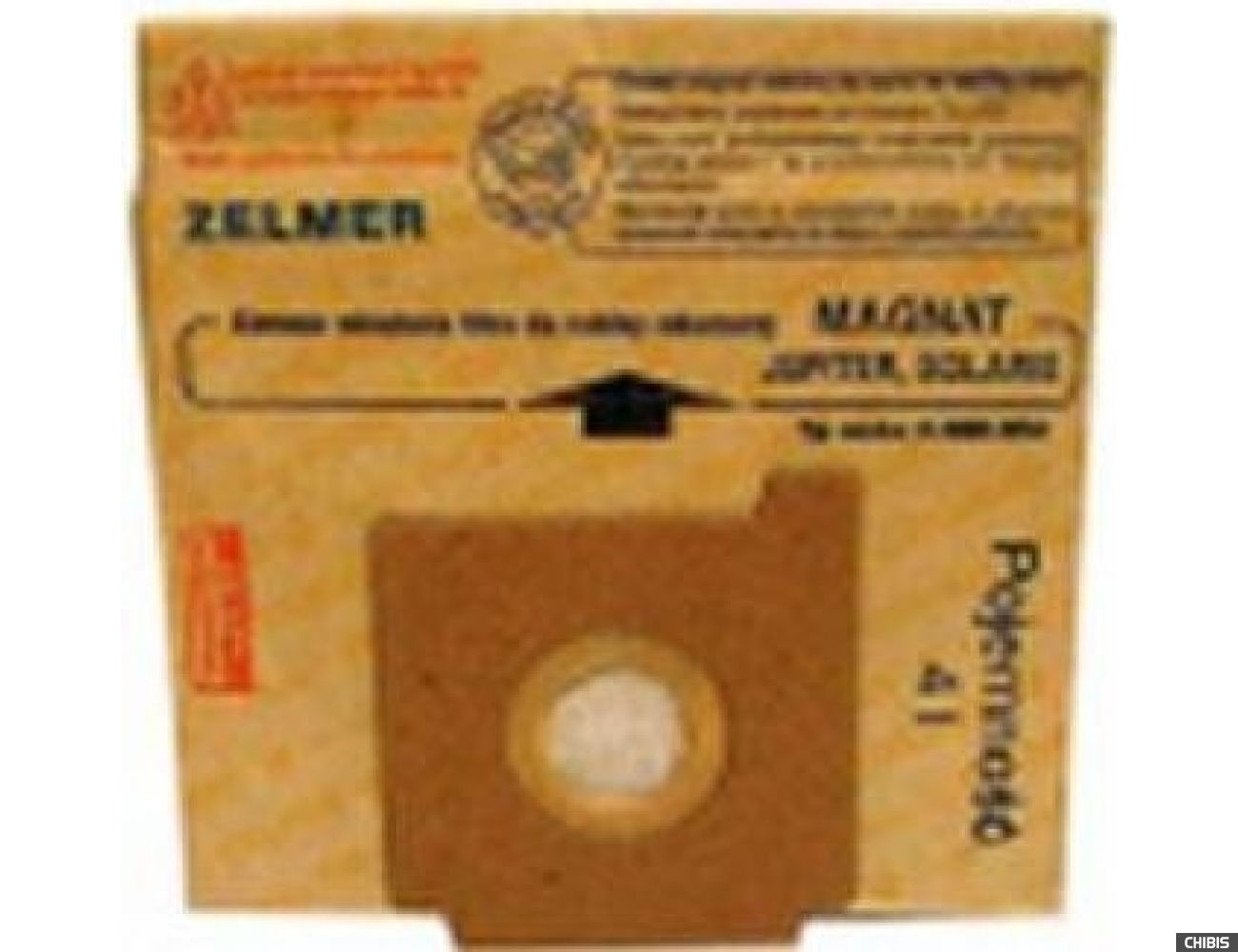 Мешок для сбора пыли Zelmer A20000080.00