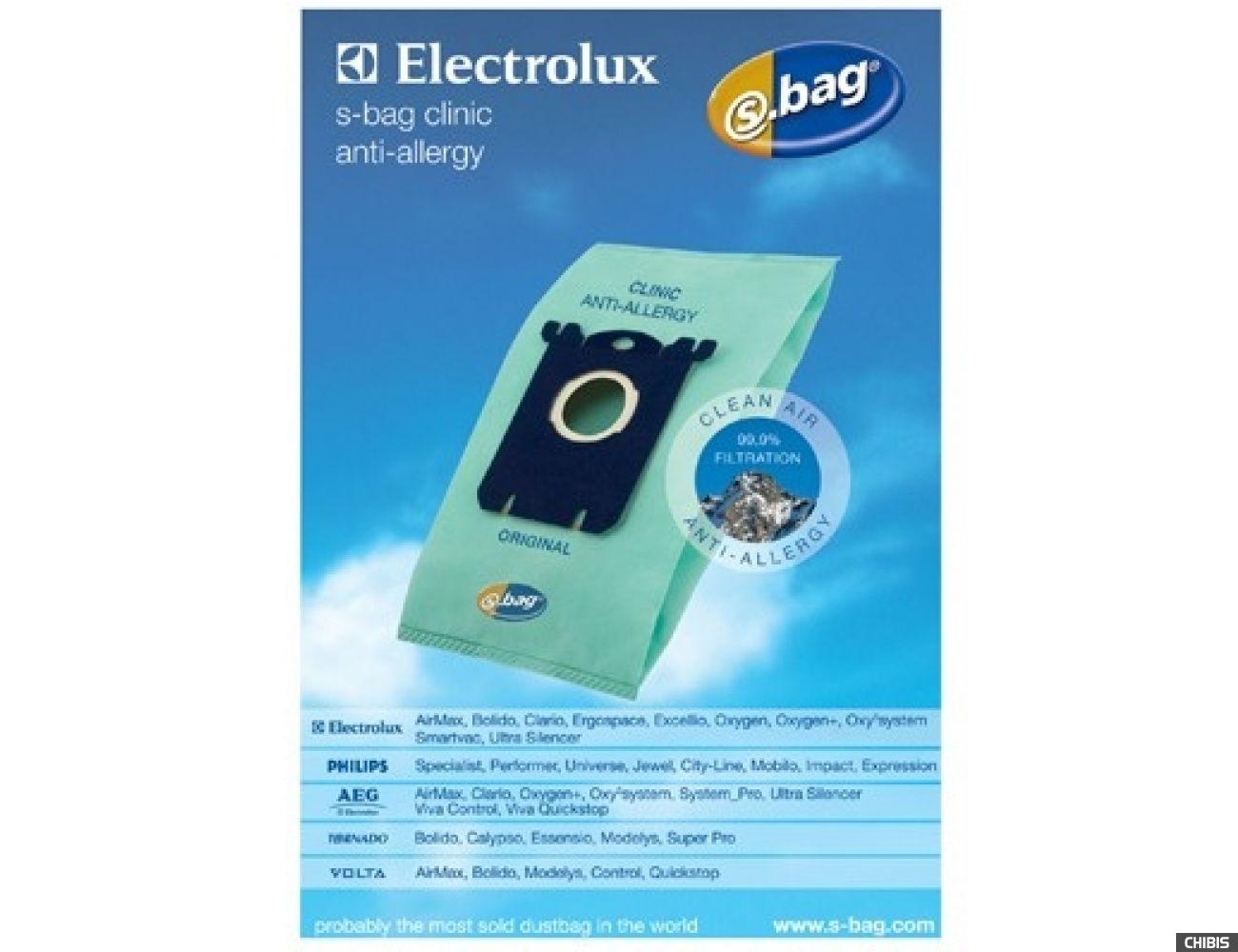 Мешок для сбора пыли Electrolux E 206B