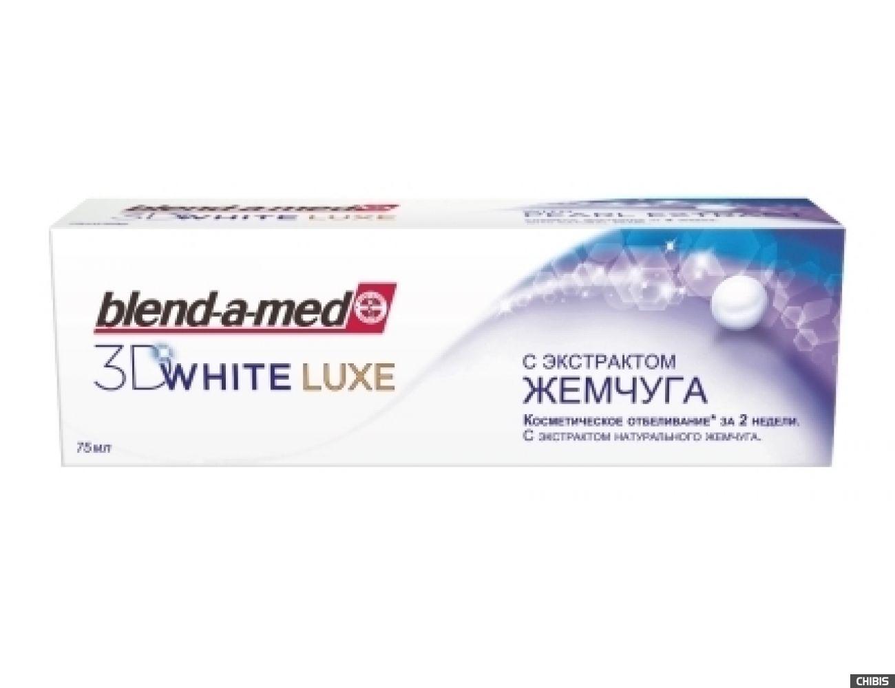 Зубная паста Blend-a-med 3D White LUXE Жемчужный 75 мл.(5013965590894)