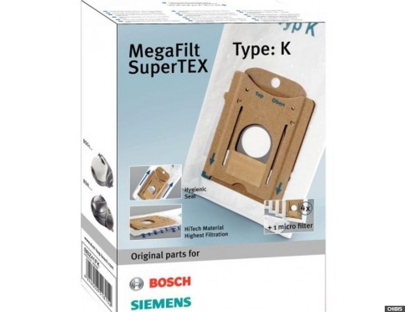 Мешок для сбора пыли Bosch BBZ 41 FK