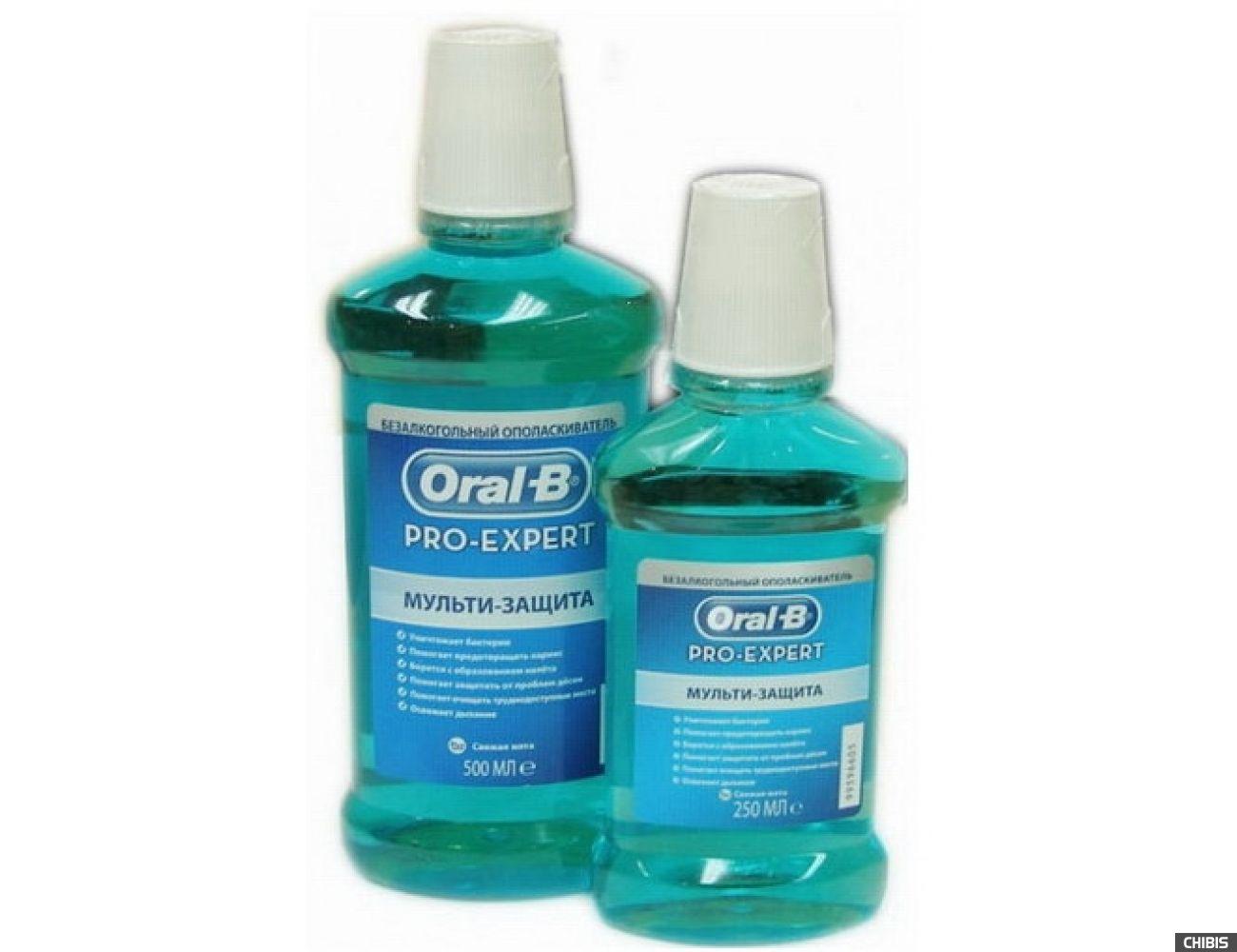 Ополаскиватель Oral-B Pro-Expert Мульти-Защита (250 мл.) 5013965797347
