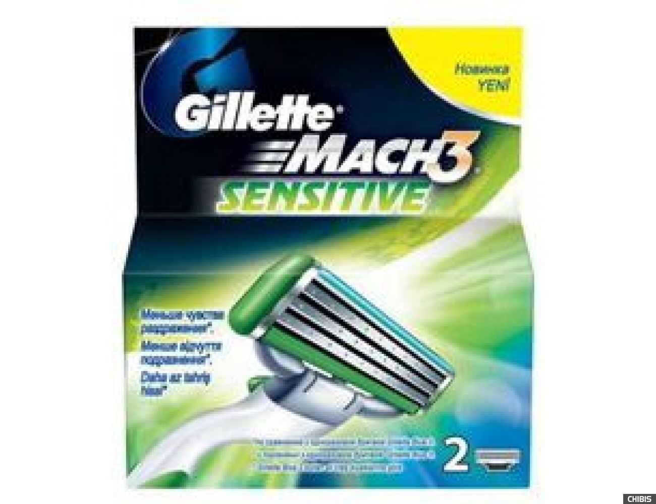 Gillette Mach3 Sensitive лезвия для станка 2 шт. 7702018037865