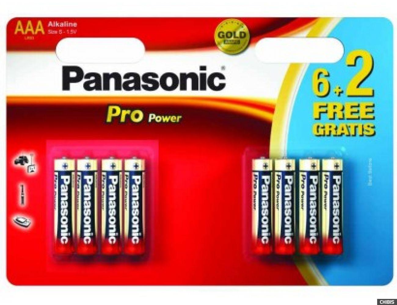 Батарейка АА Panasonic Pro Power Alkaline 1.5V блистер 8/8 шт.