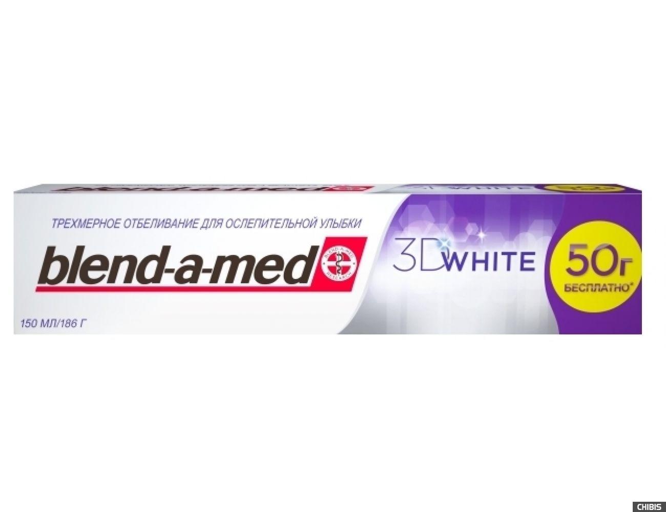 Зубная паста Blend-a-med 3D White Отбеливание 150 мл.(5000174840377)
