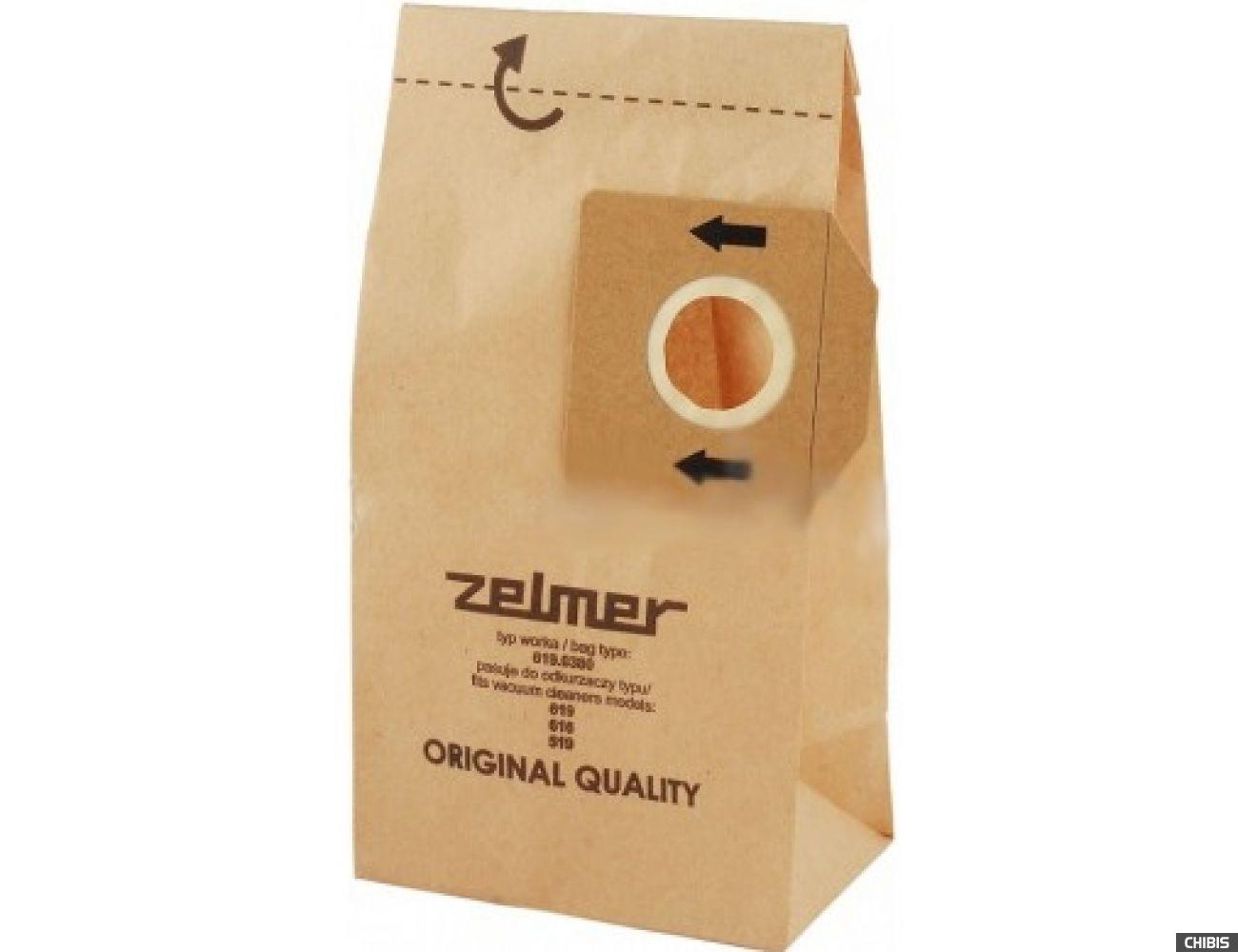 Мешок для сбора пыли Zelmer A6190380.00