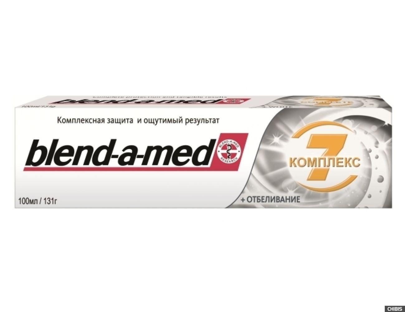 Зубная паста Blend-a-med Complex 7 Отбеливание 100 мл.(5000174415728)