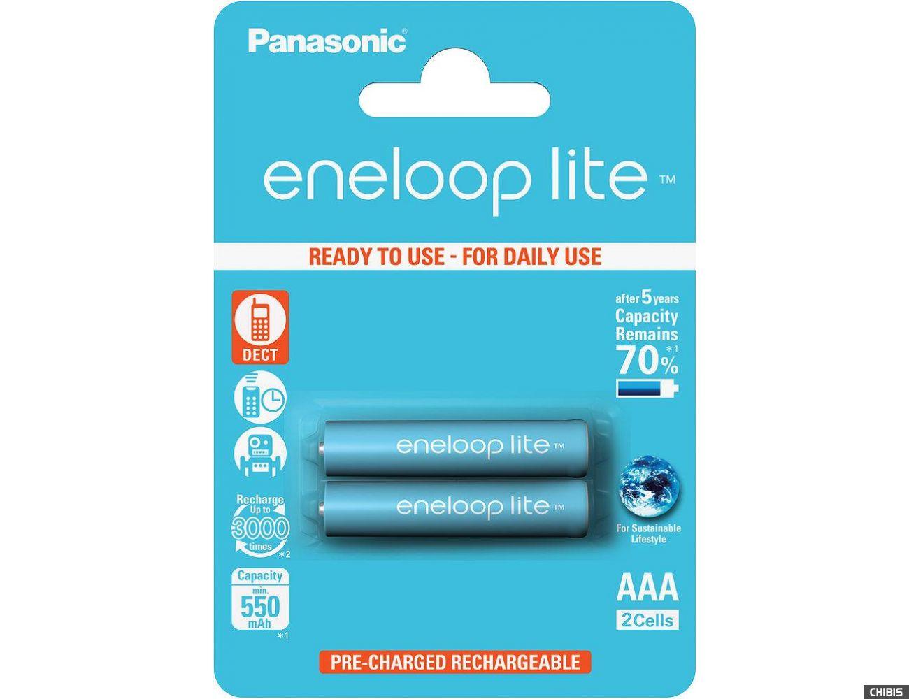 Аккумуляторные батарейки ААА 550 mAh Panasonic Eneloop 2 шт