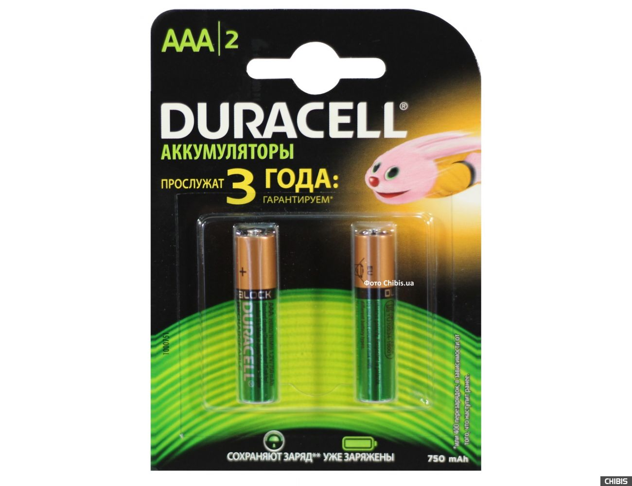 Аккумуляторные батарейки ААА Duracell 750 mAh 2 шт