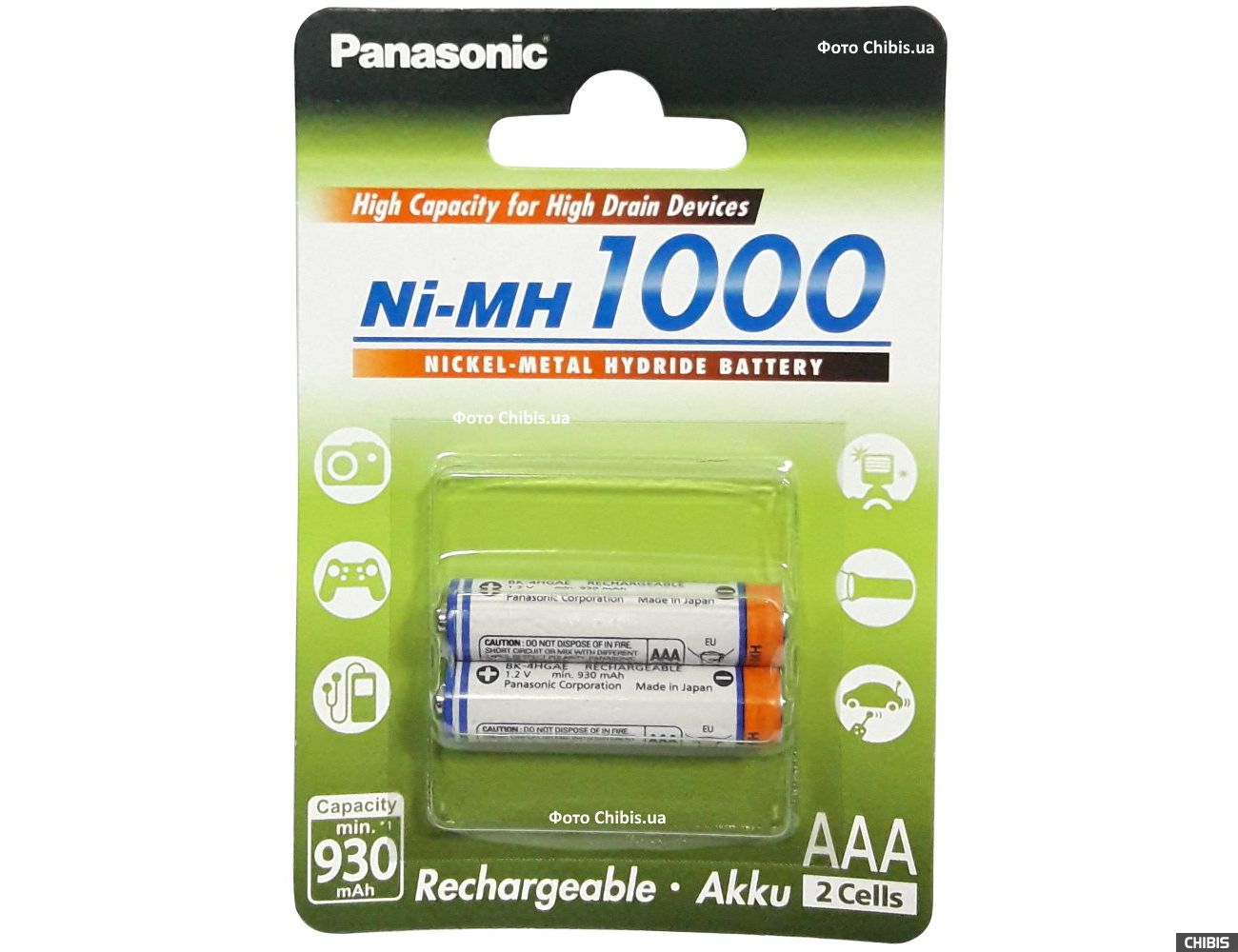 Аккумуляторы ААА Panasonic High Capacity 1000 mAh NI-MH 2/2 шт.