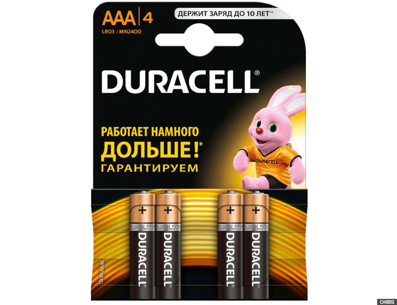 Батарейки Duracell AAA 1/4