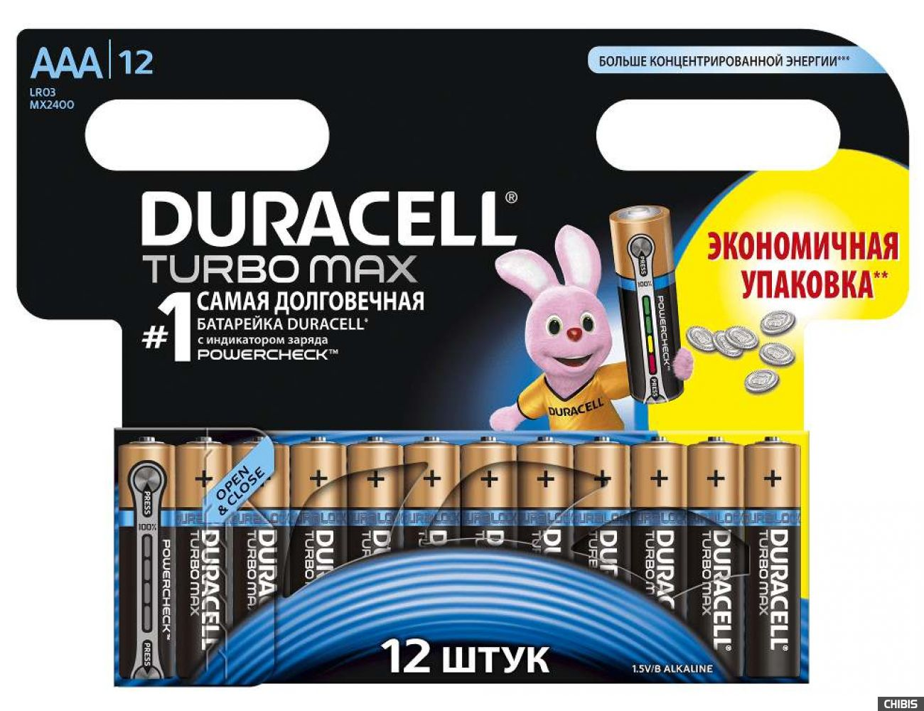 Батарейка ААА Duracell Turbo Max LR03 1.5V Alkaline 1/12 шт.