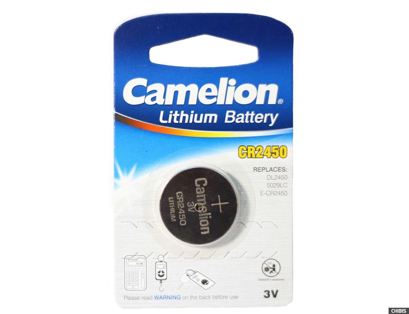 Батарейка CR 2450 Camelion 3V Lithium
