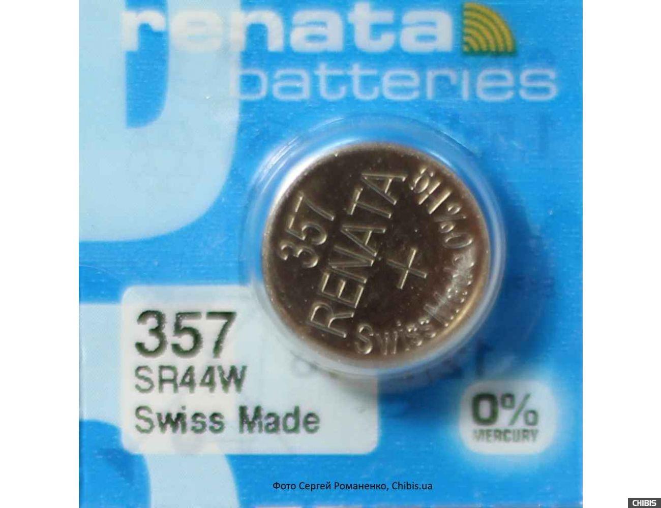 Батарейка для часов Renata SR44W (357) 1.55V Silver 1 Шт