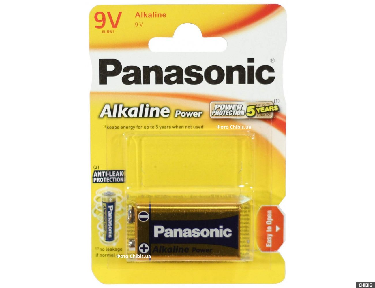 Батарейка Крона Panasonic 6LR61 9V Alkaline Power 9V 1 шт.