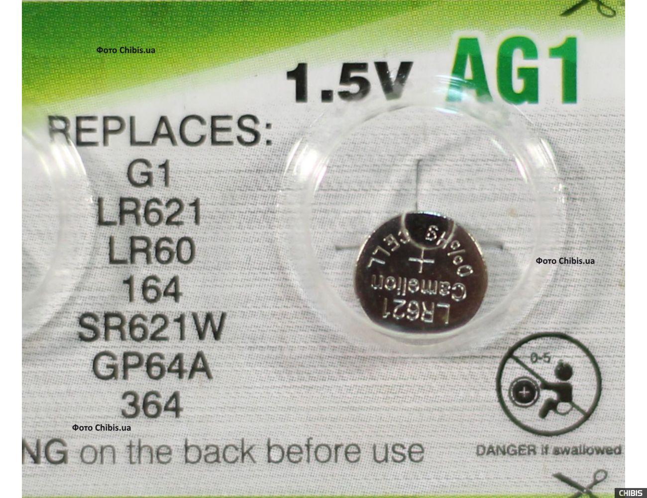 Батарейка AG1 Camelion LR621 Alkaline