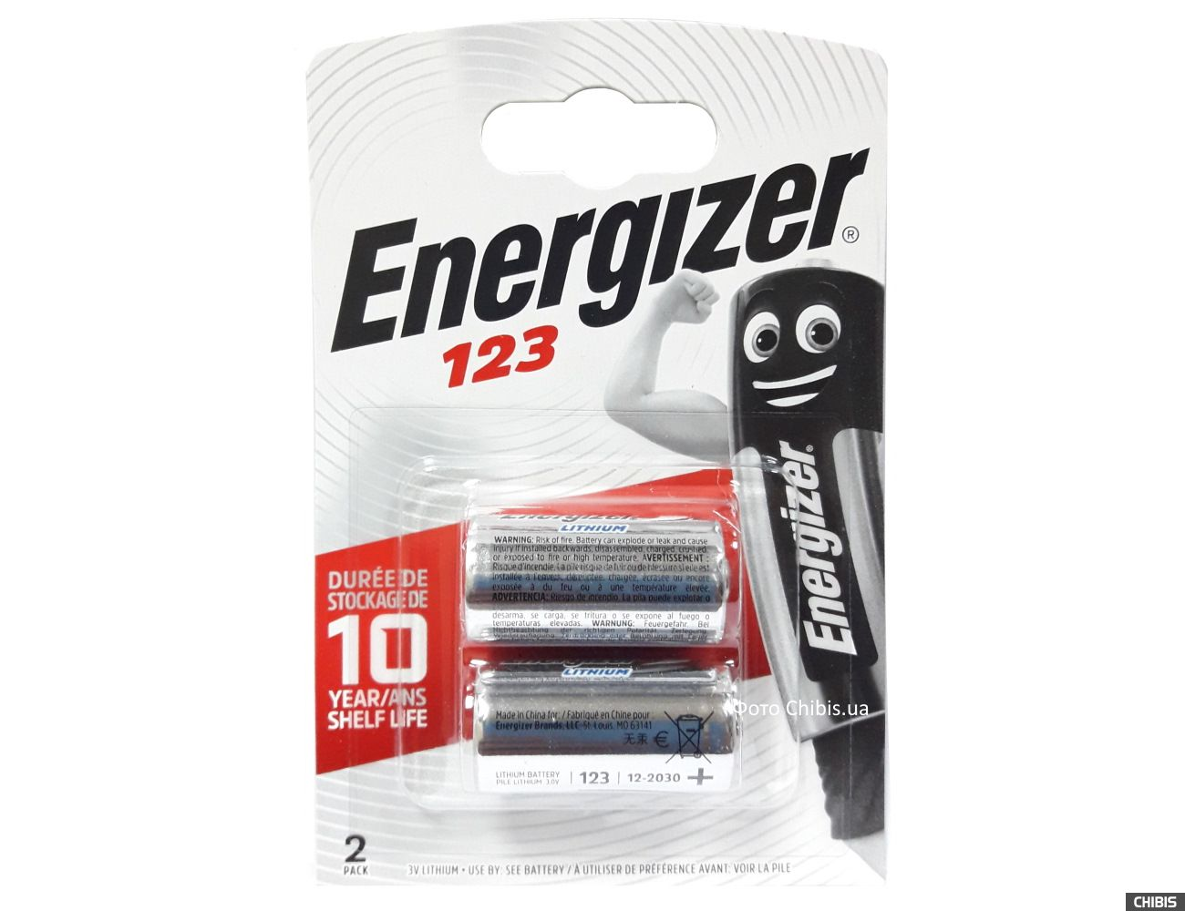 Energizer cr123a 3V Lithium Photo 2 шт.