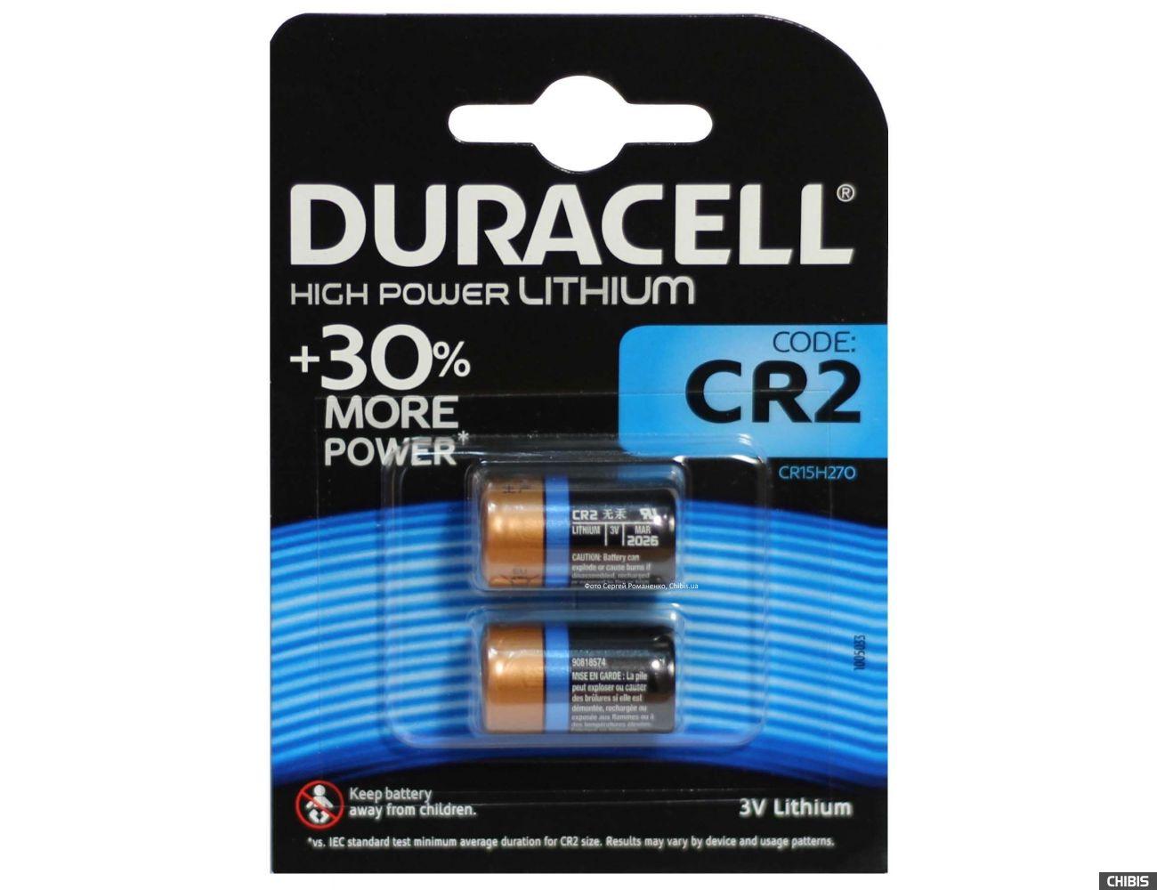 Батарейка CR2 Duracell Lithium 3V 1/2 шт