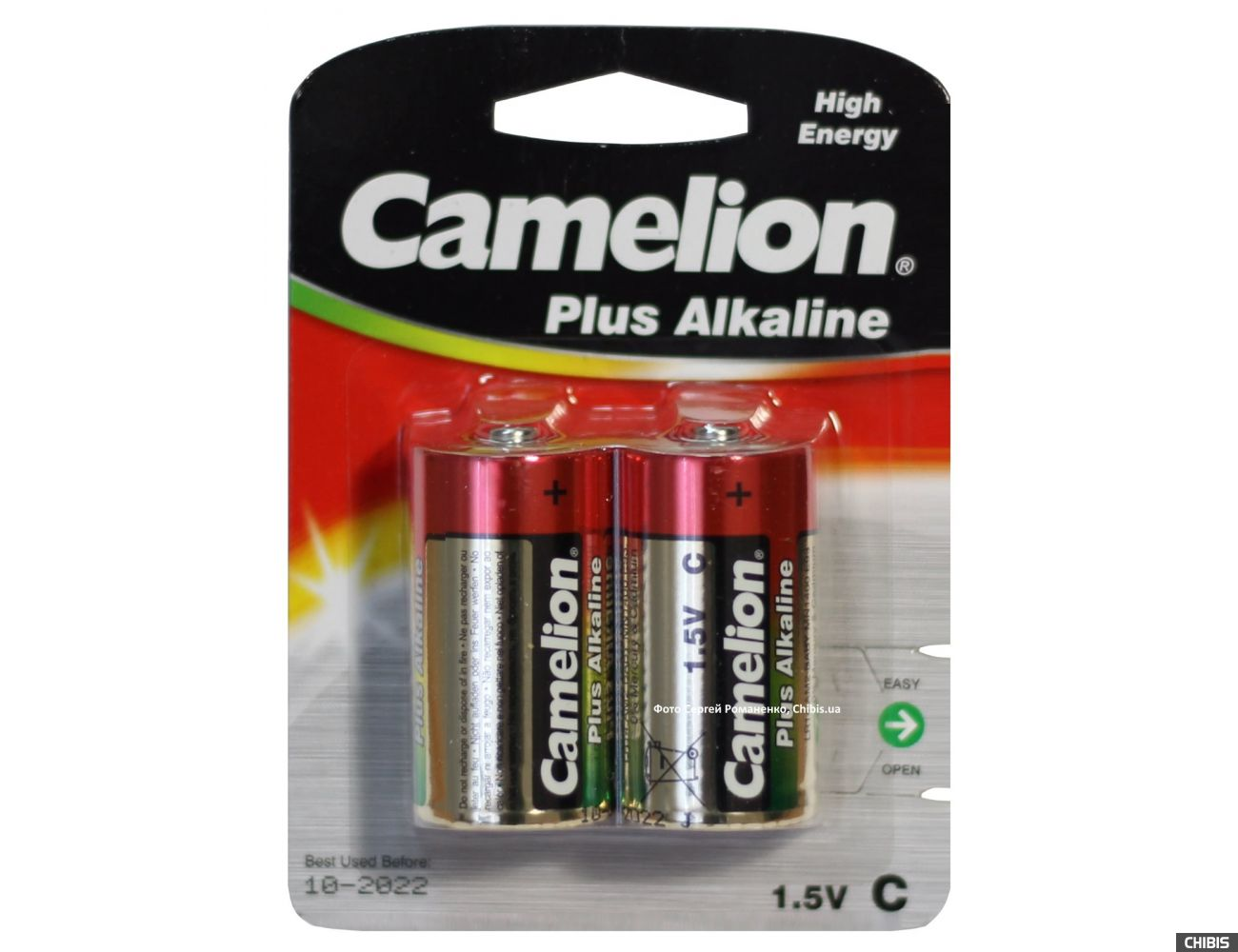Батарейка Camelion C LR14, 1.5V, Alkaline блистер 1/2 шт