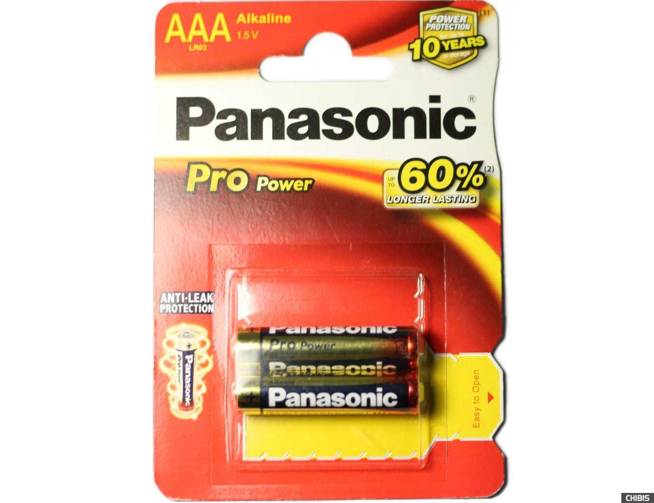 Батарейка ААА Panasonic Pro Power Alkaline LR03 1.5V блистер 2/2 шт.