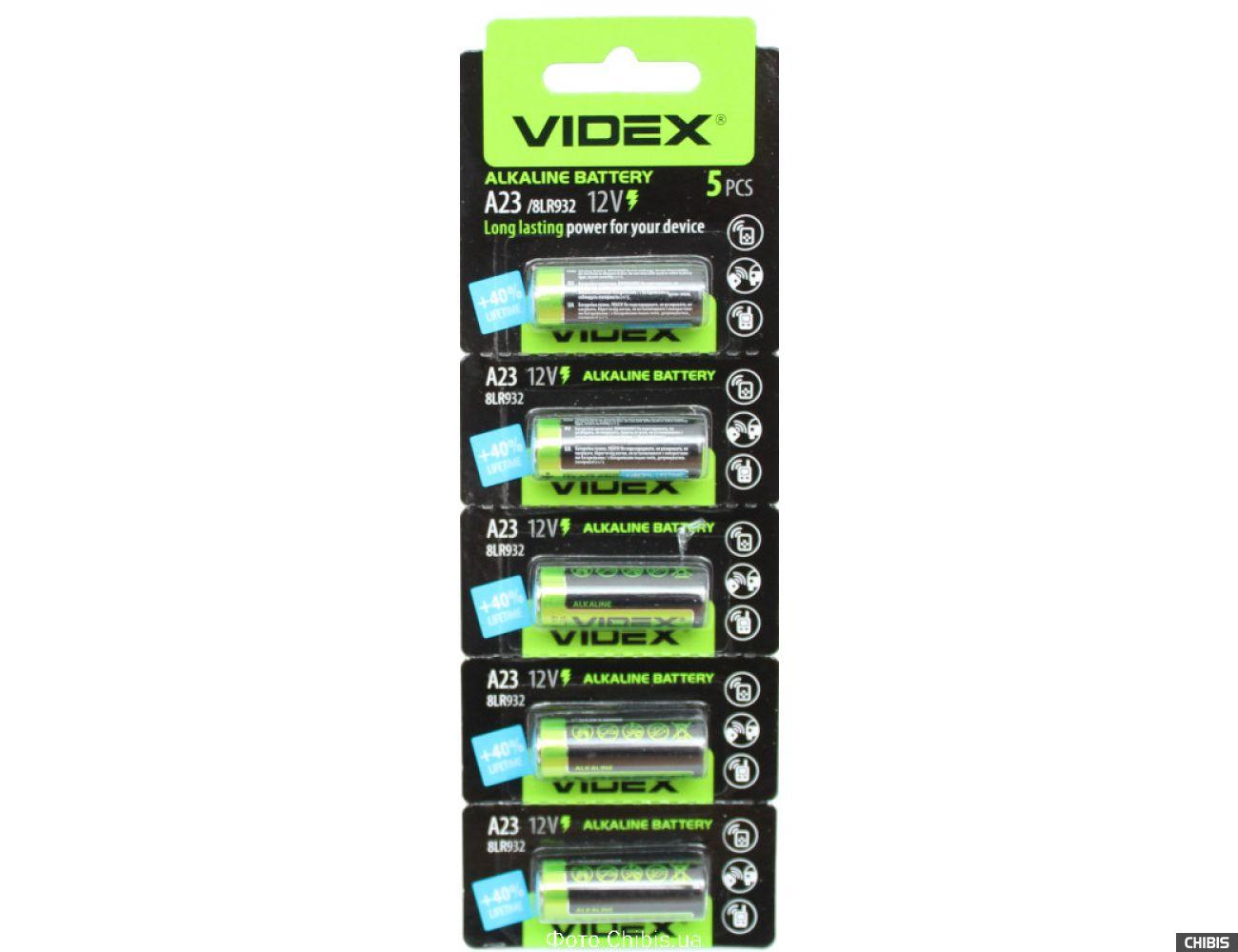 Батарейки A23 Videx Alkaline 12V 5 шт