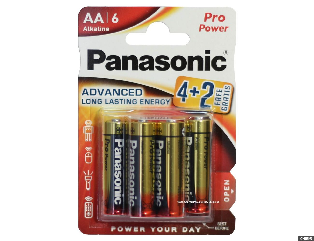Батарейка Panasonic AA Pro Power Alkaline 1.5V LR6PPG/6BP 4-2F блистер 6 шт (4+2)