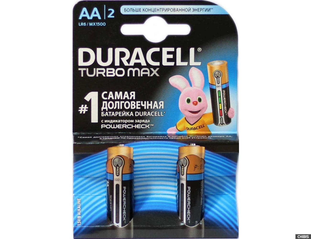 Батарейка Duracell AA TurboMax LR06 2 шт