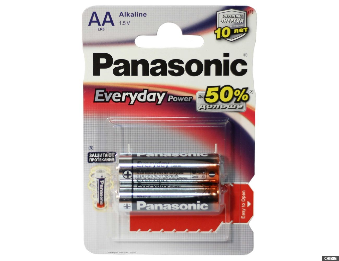 Батарейка Panasonic AA Everyday Power LR06 1.5V alkaline бистер 2 шт