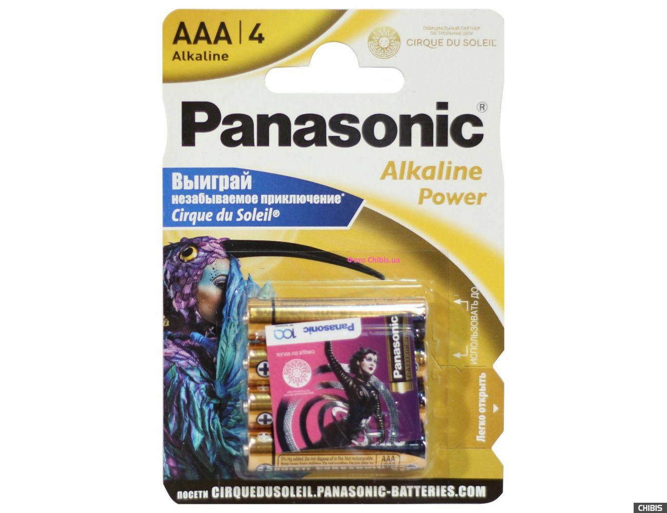 Батарейка ААА Panasonic Alkaline Power LR03 1.5V Cirque du Soleil блистер 4/4 шт.