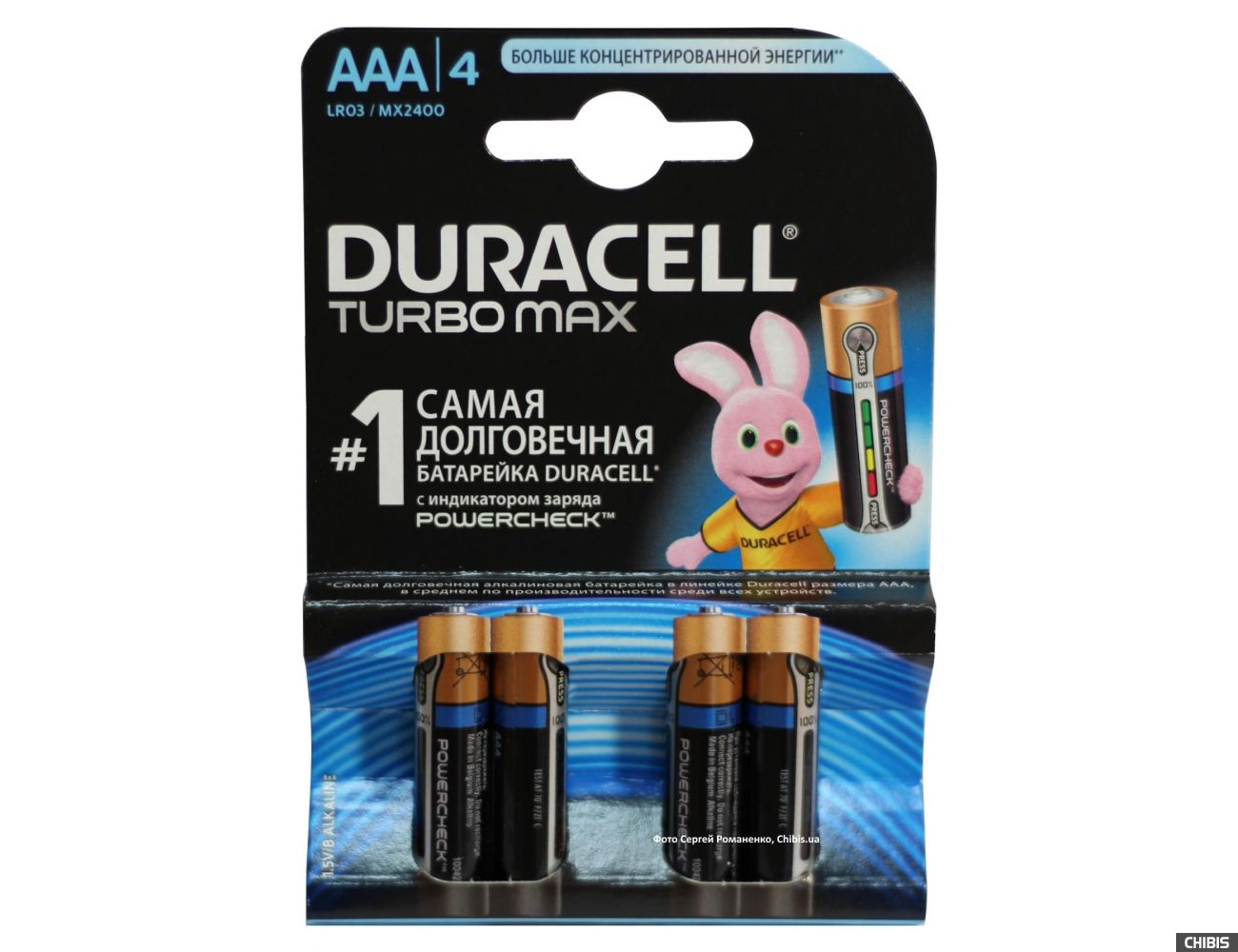 Батарейка ААА Duracell Turbo Max (LR03, 1.5V, Alkaline Щелочная) 1/4 шт. 5000394069220