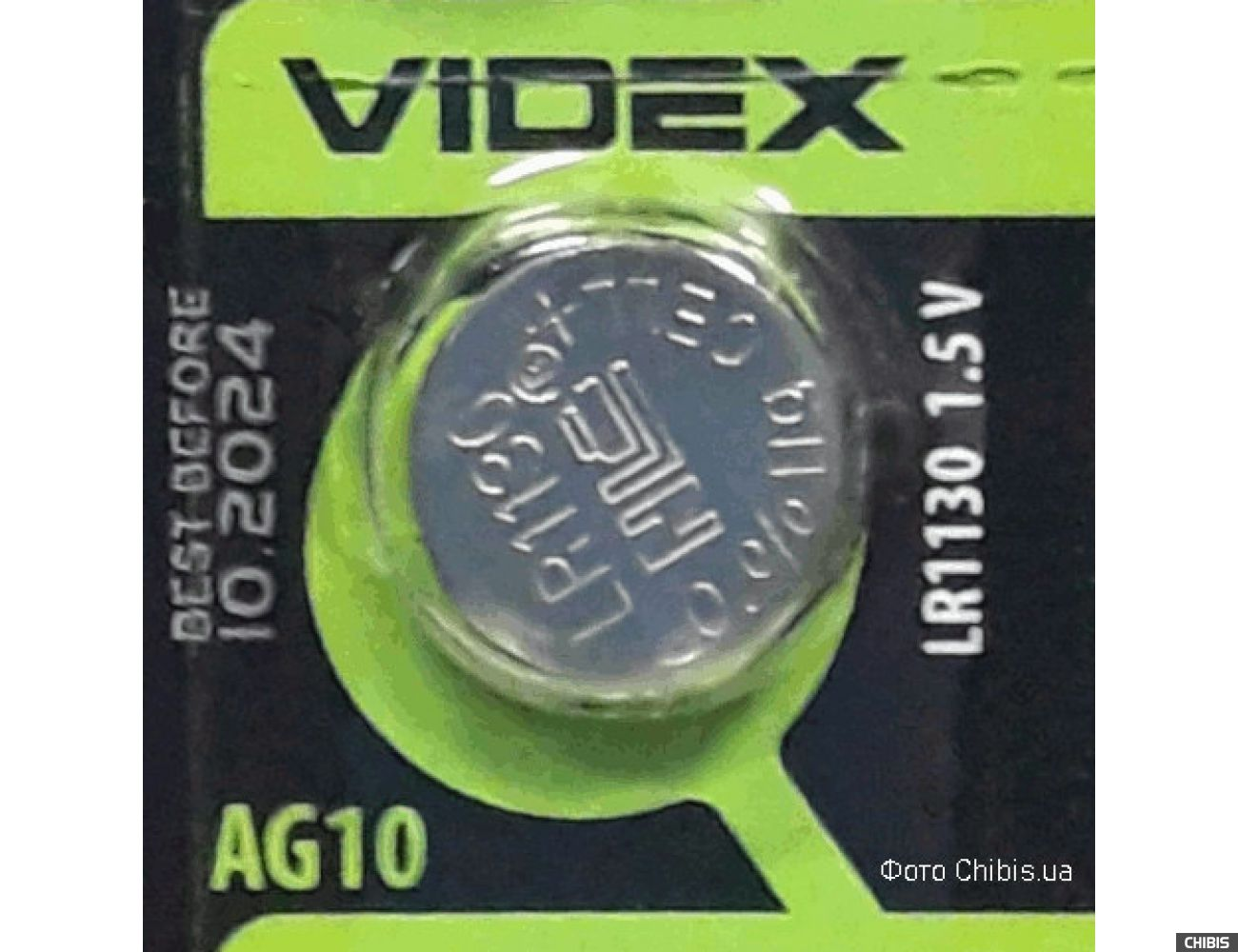 Батарейка Videx LR1130 Alkaline 1.5V