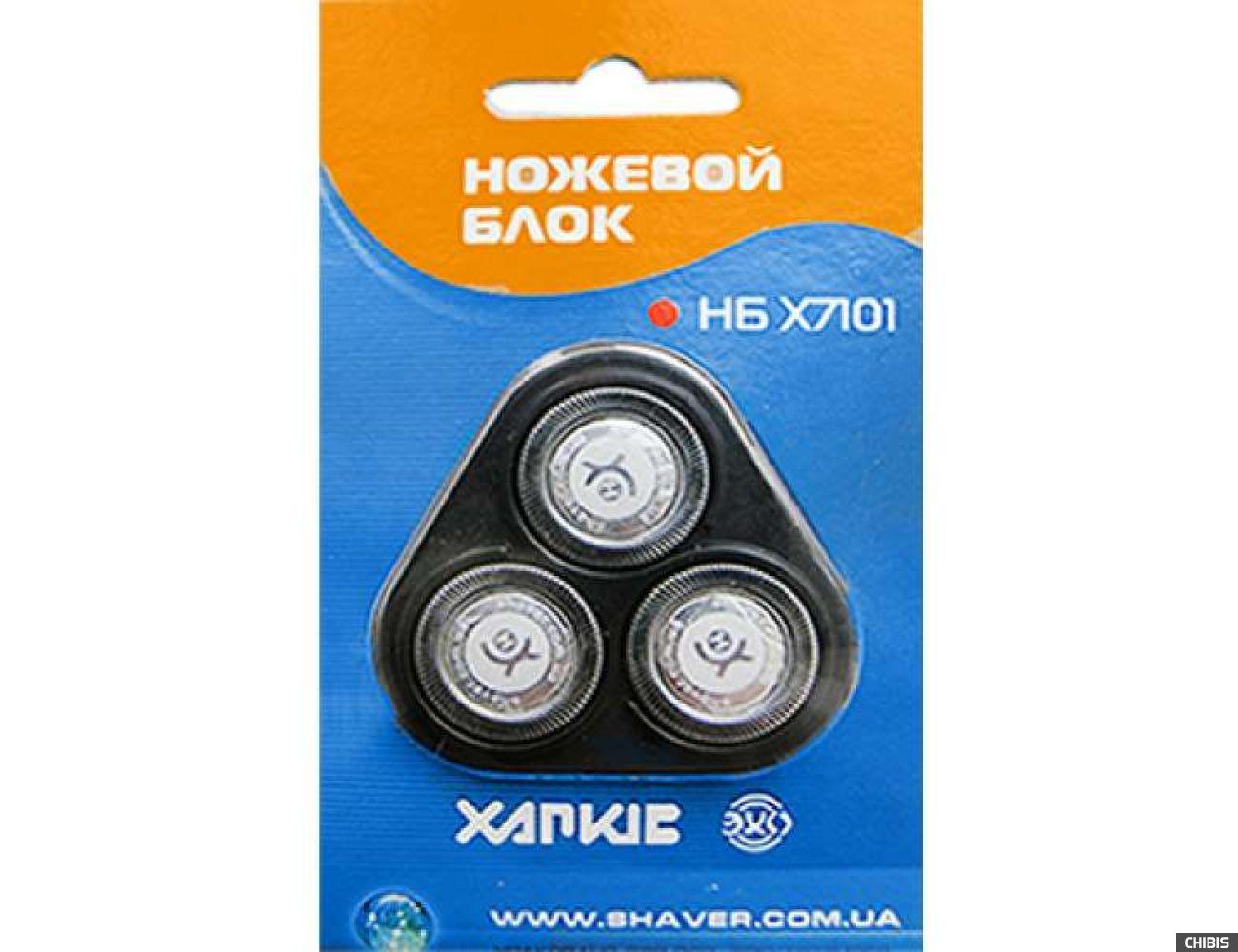 Ножевой блок с тремя сетками Х 7101 для бритв Харьков 7....