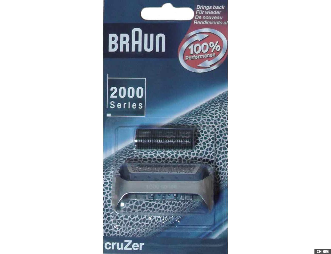 Сетка и нож Браун 20S для бритв серии 1000/2000 крузер, фриконтрол