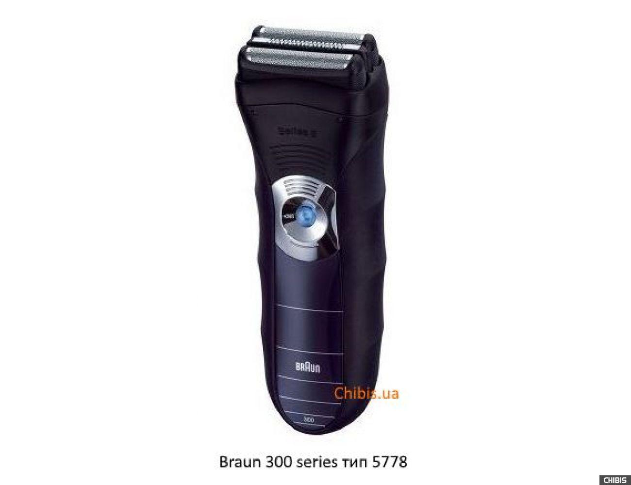 Электробритва Braun 300 Series 3
