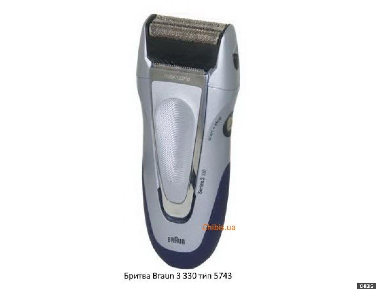 Braun 330 series 3 тип 574