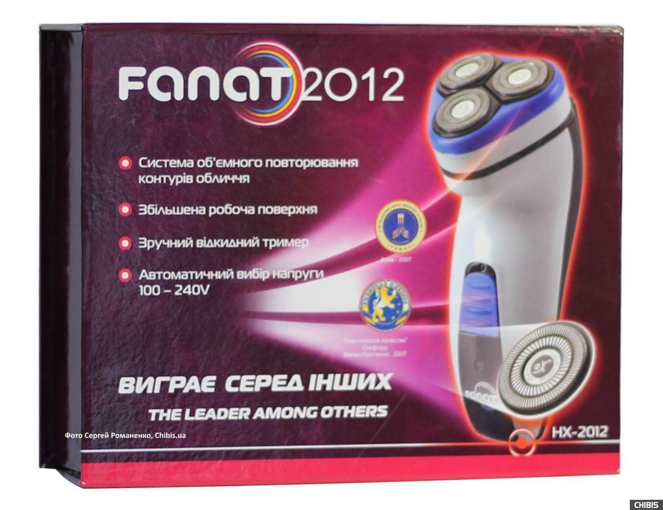Электробритва Новый Харьков НХ 2012 Fanat подарочный вариант