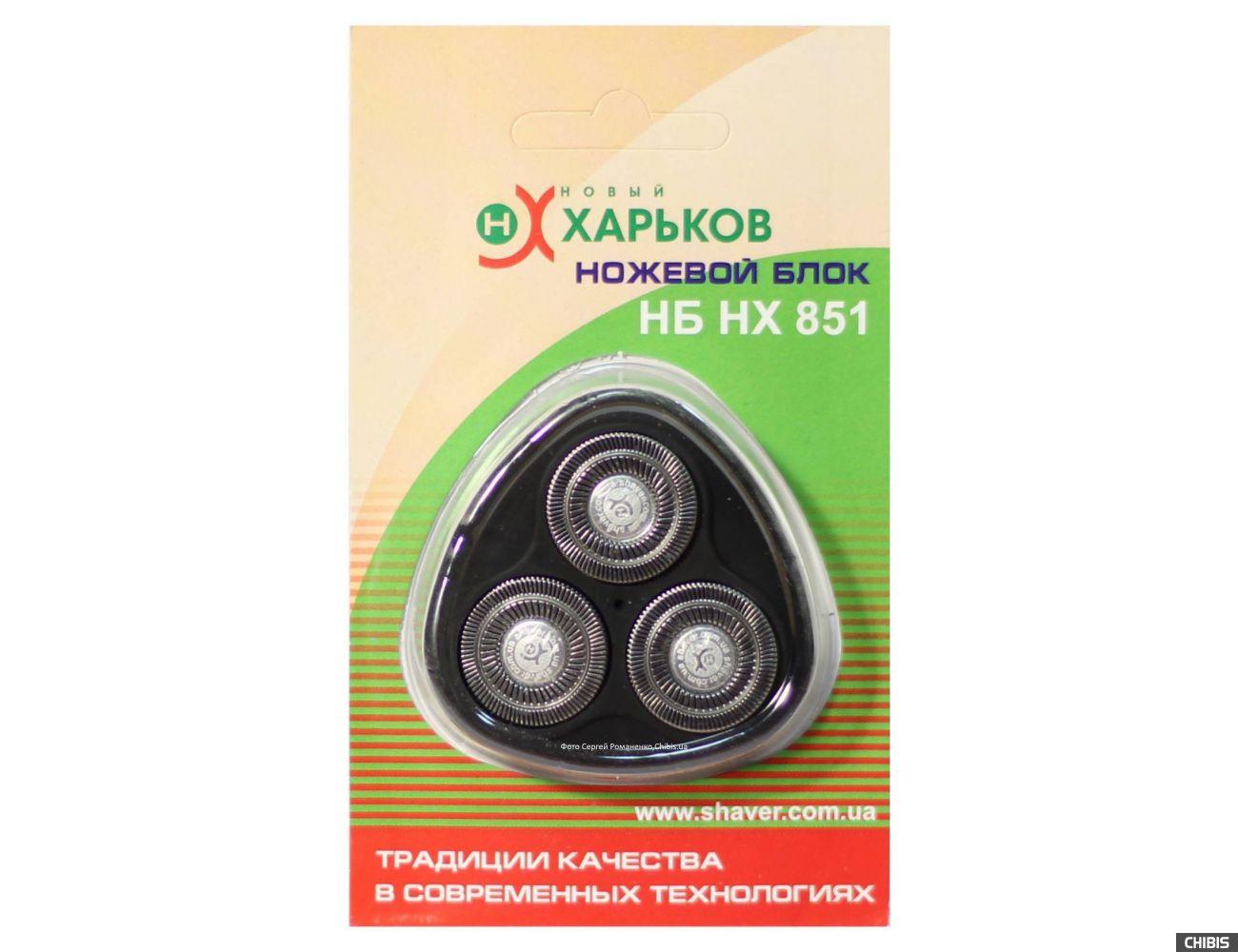 Ножевой блок с тремя сетками НХ 851 для бритвы Новый Харьков Мастер 8521