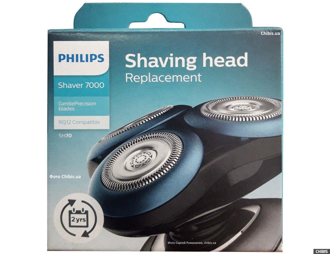 Бритвенный блок Philips SH70/70 в упаковке