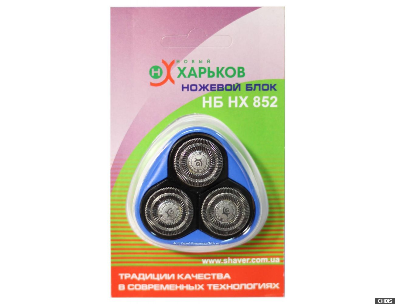 Ножевой блок с тремя сетками НХ 852 для бритвы Новый Харьков 2012 Фанат цвет белый синий