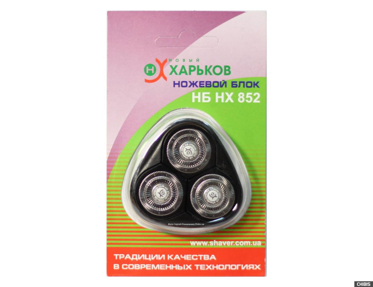 Ножевой блок НХ 852 черный для бритвы Новый Харьков Фанат 2012