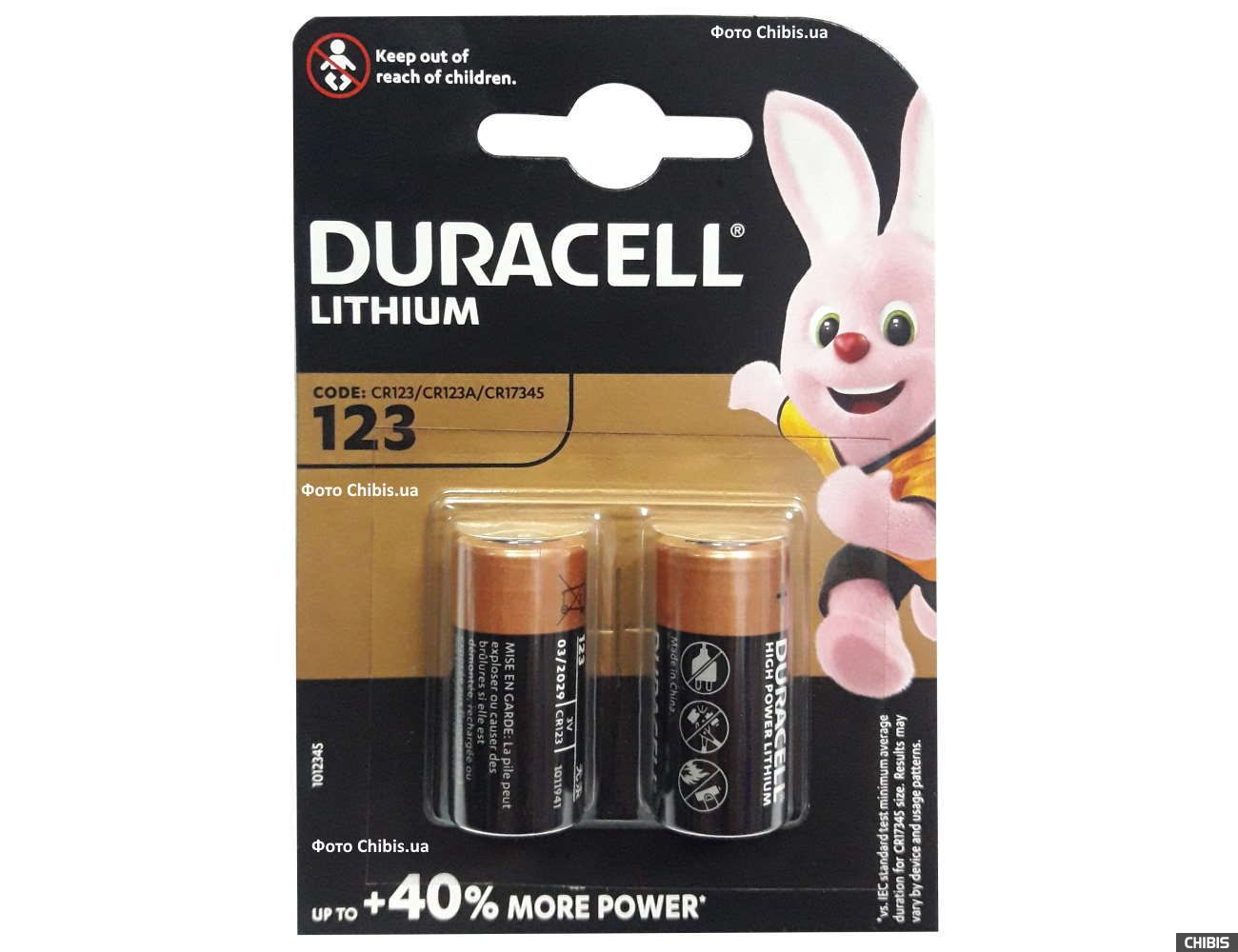 Батарейка Duracell 123A High Power 3V 2 шт.