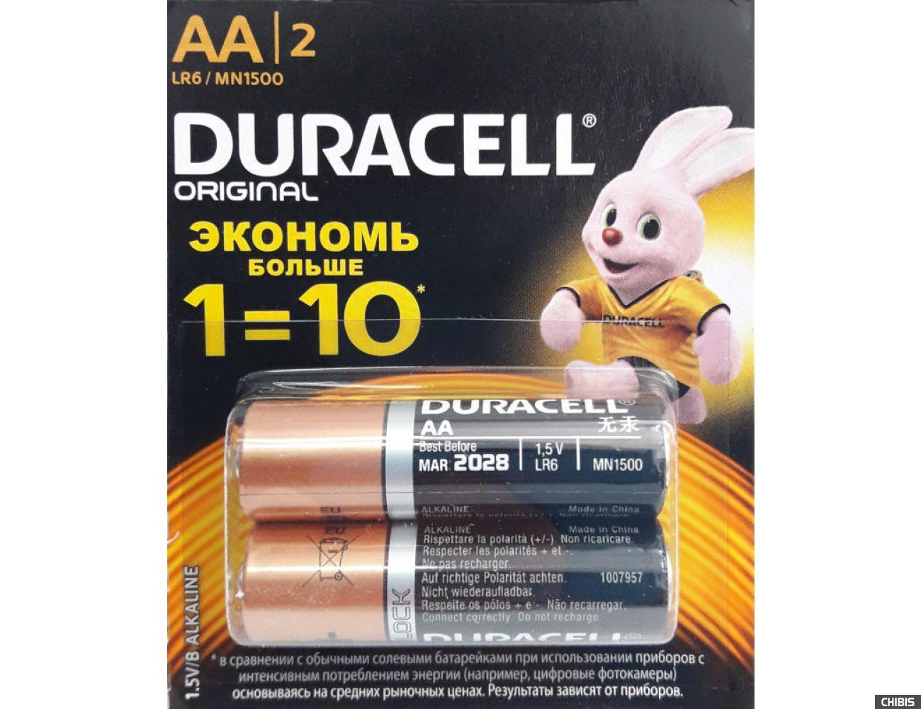 Батарейка MN1500 Duracell Basic 1.5V, Alkaline 2 шт