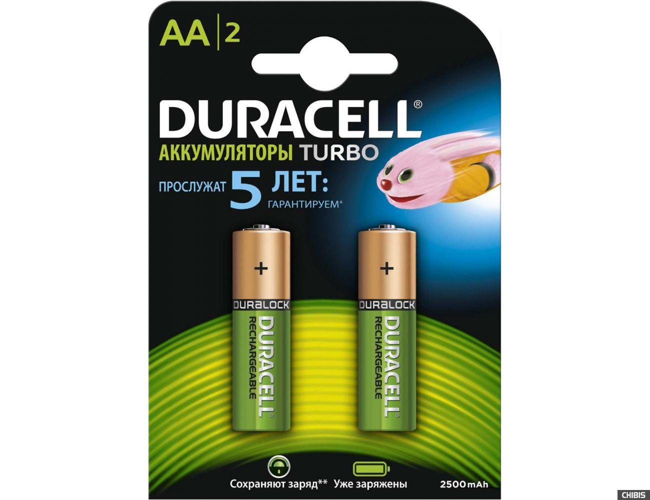 Аккумуляторные батарейки АА Duracell 2500 mAh Turbo HR6, Ni-Mh, 1.2V 2/2 шт. 5000394057128