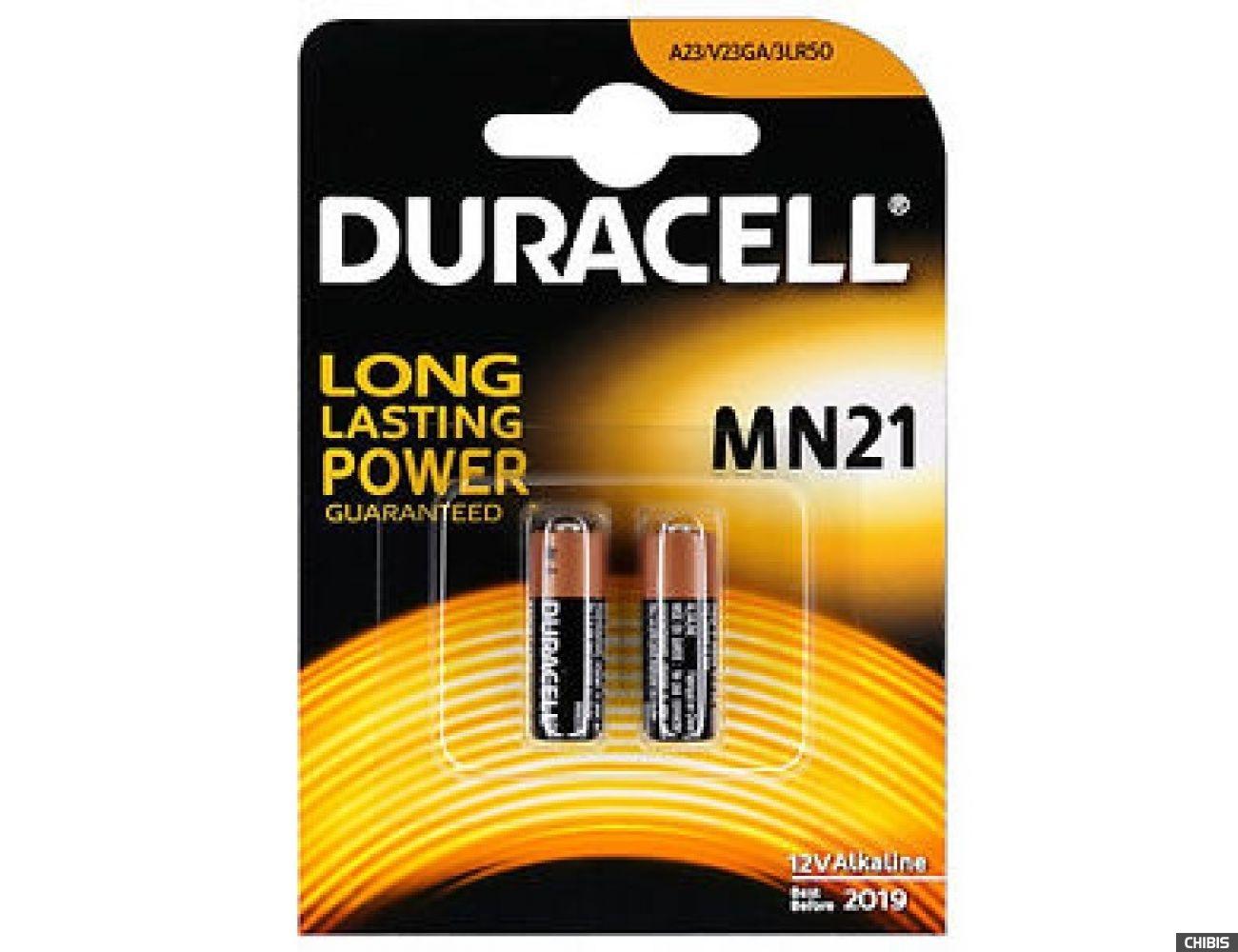 Батарейка Duracell MN21 (LRV08, 12V, Alkaline  Щелочная) 1/2 шт.