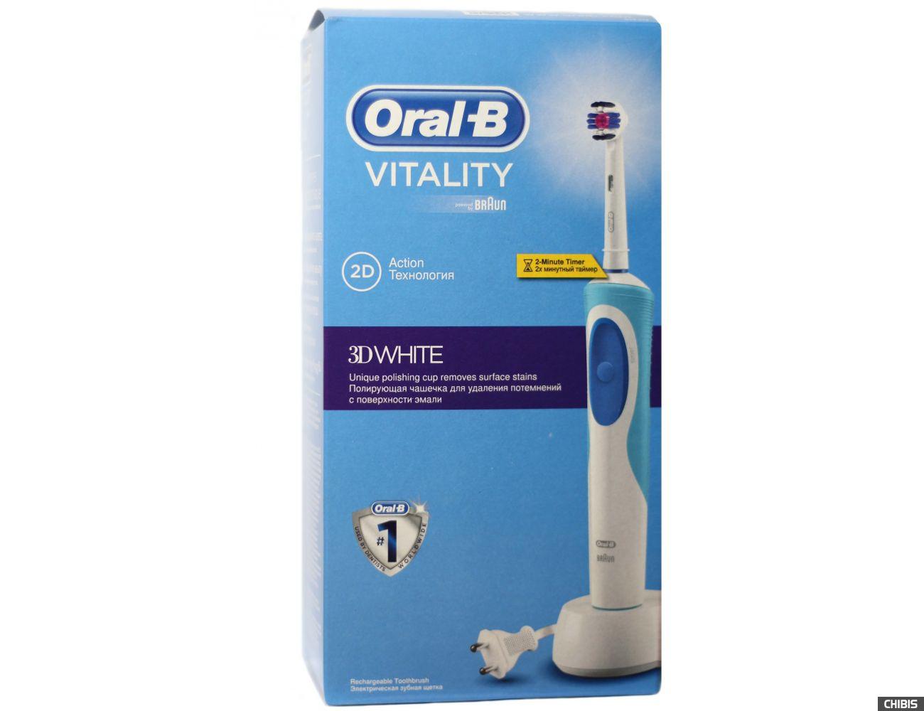 Электрическая щетка Oral B Braun Vitality 3D White D12.513DW фиолетовая