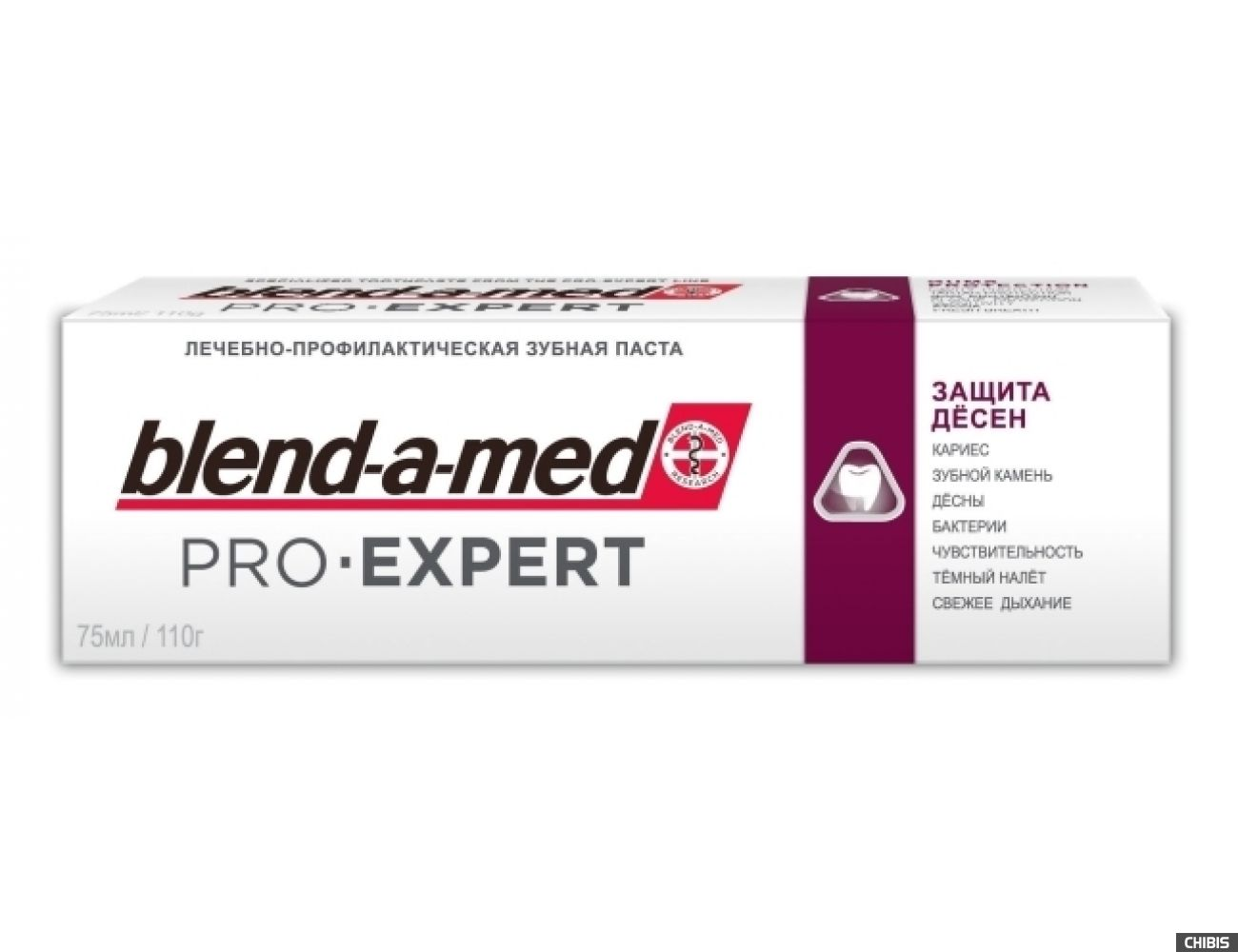 Зубная паста Blend-a-med Pro-Expert Защита Десен 75 мл.(5011321700642)