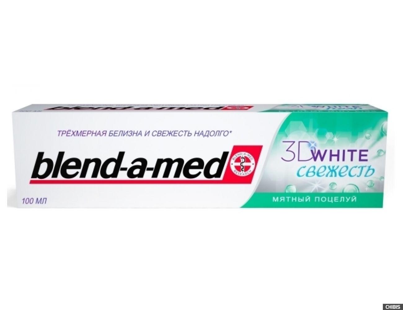 Зубная паста Blend-a-med 3D White Фреш Мятный Поцелуй 100 мл.(5013965612770)